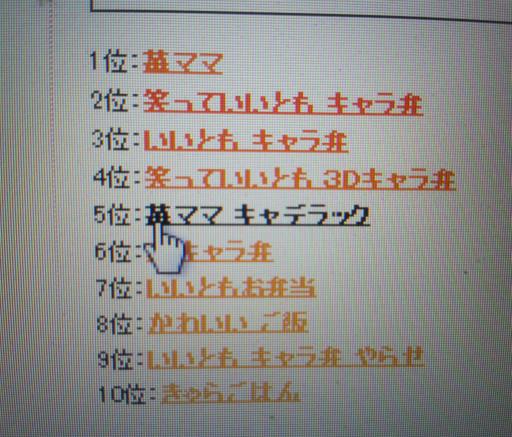 Img_20130415_002657_1024x874