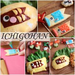 Ichigohan14