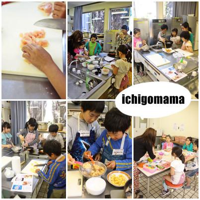 Ichigohan18
