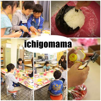 Ichigohan19