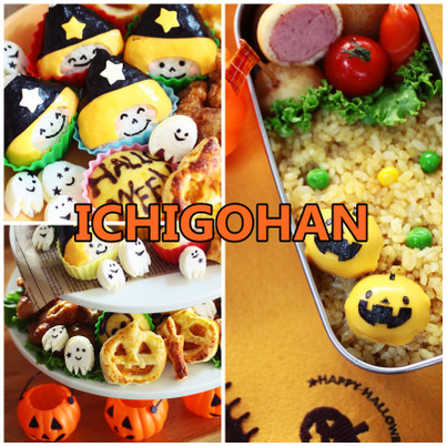 Ichigohan24_2
