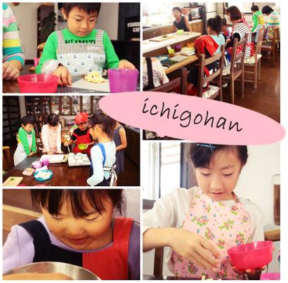 Ichigohan25_2