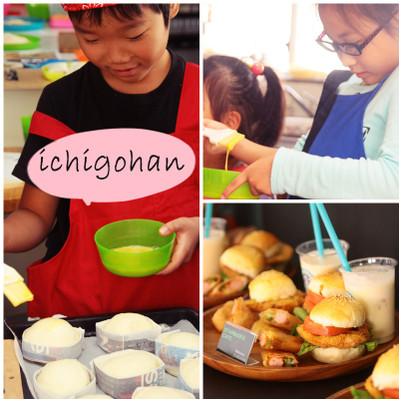 Ichigohan27_2