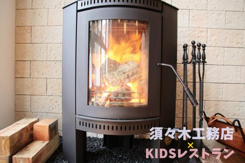 Kidsimg_9772058
