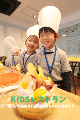 Kidsimg_0743005