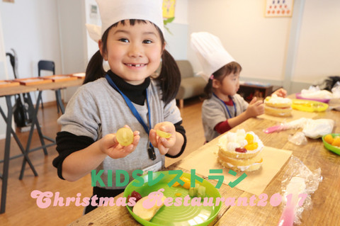 Kidsimg_0874039_2