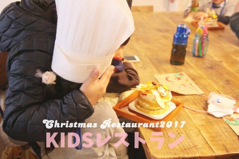 Kidsimg_1574010