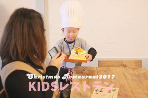 Kidsimg_1576012
