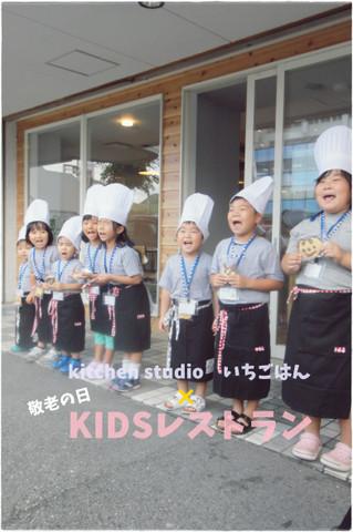 Kidsimg_1502053