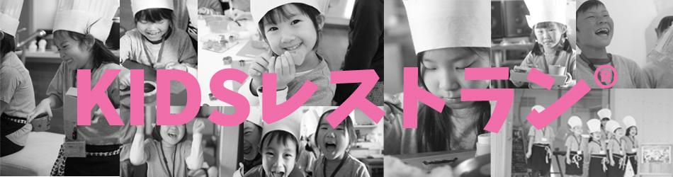 Kids2_2